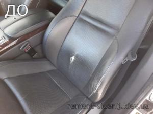 ремонт сидений авто киев